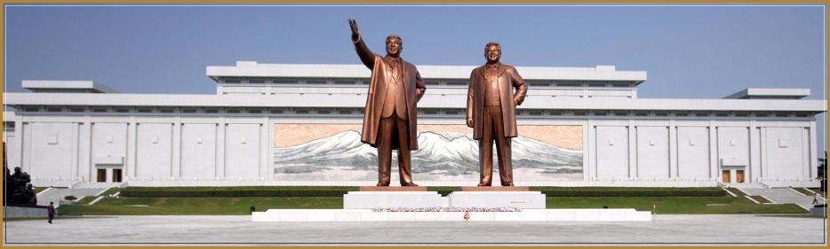 kim jong il and kim il sung