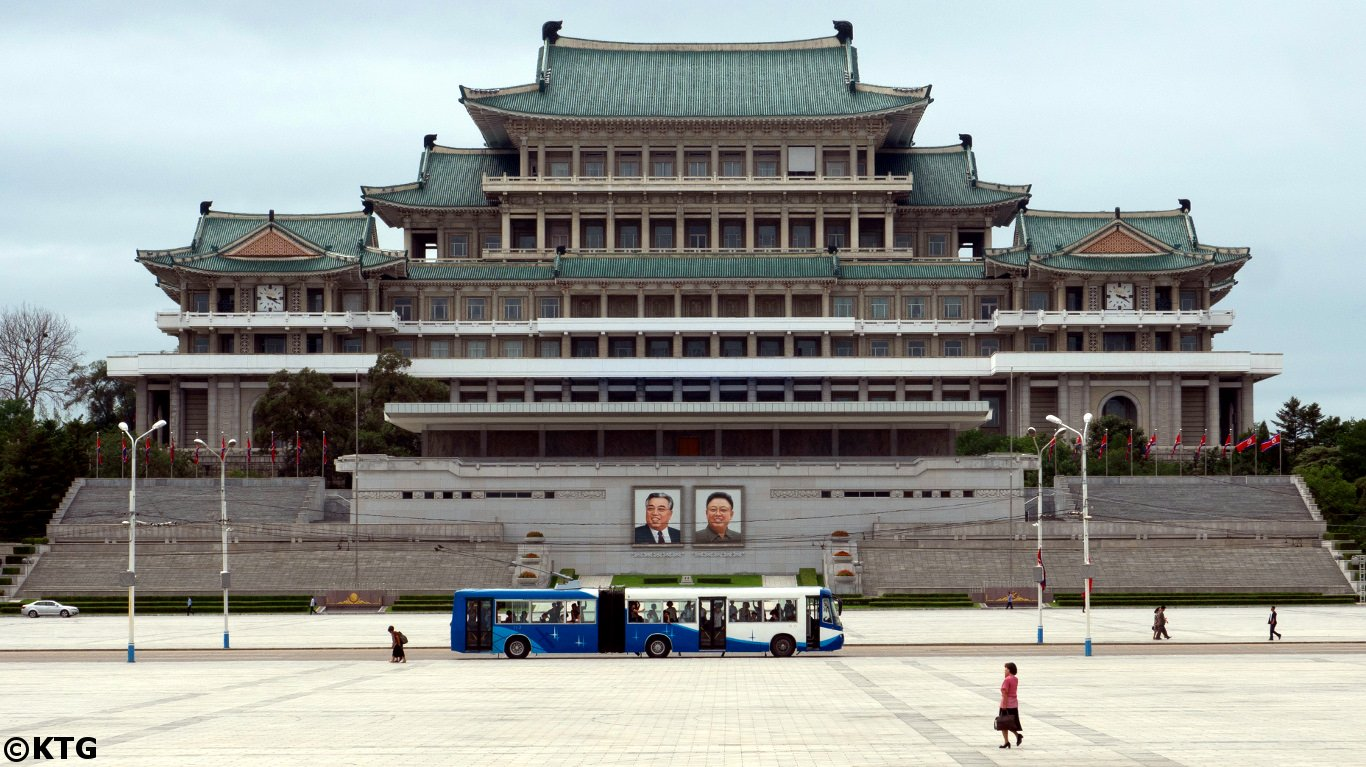 Grand People's Study House seen from Kim Il Sung Square, the heart of Pyongyang capital of North Korea (DPRK). Discover the DPRK with KTG Tours