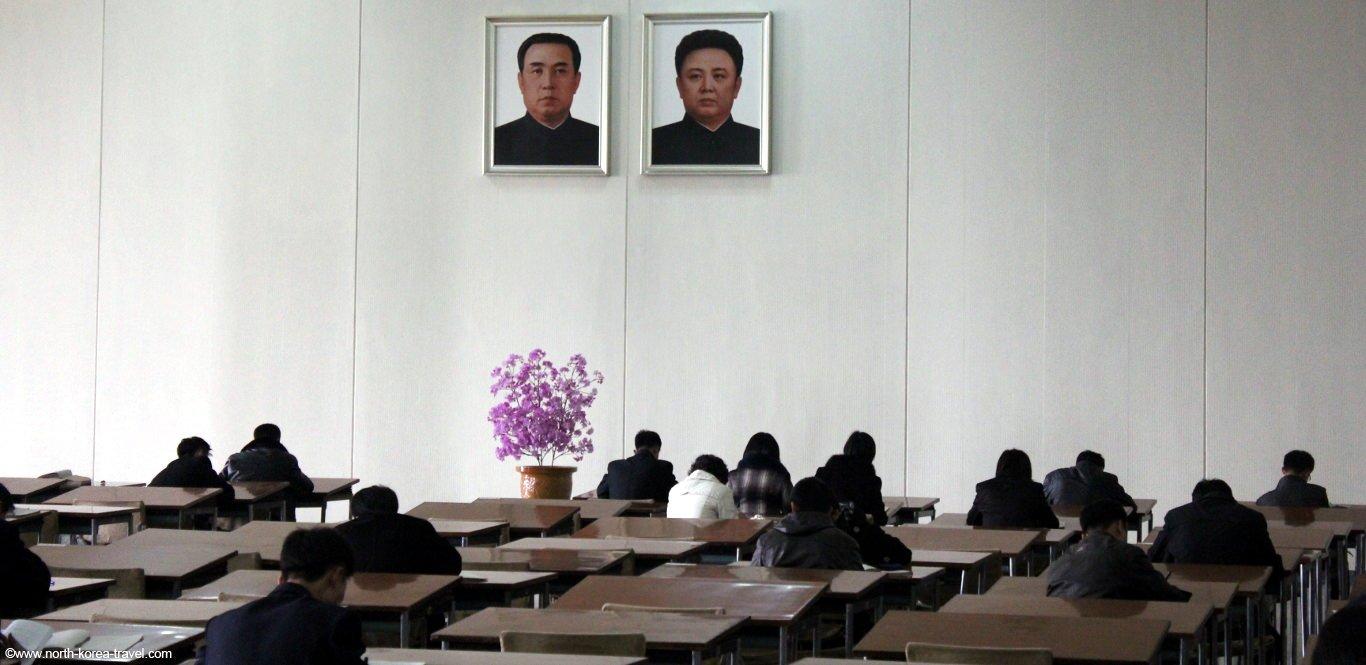 Grand People's Study House, Pyongyang, capital of North Korea (DPRK)