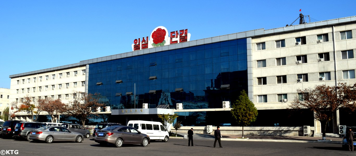 The Haebangsan Hotel in Pyongyang very close to the Rodong Sinmun newspaper offices. Picture taken of the hotel building by KTG