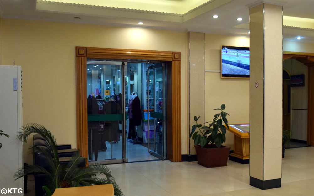 Haebangsan Hotel shop. This is a second class hotel in Pyongyang, capital of North Korea (DPRK)