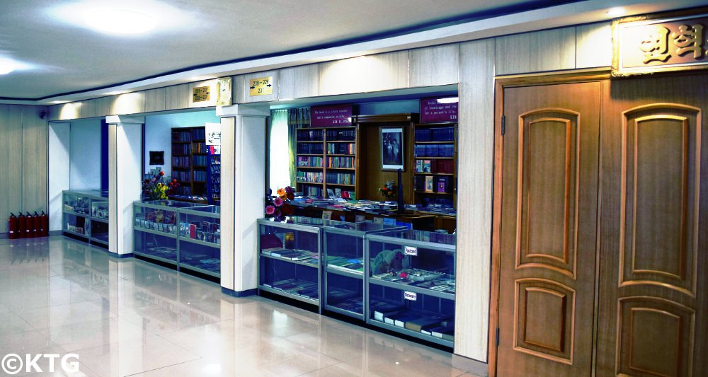 Souvenir shop at the Haebangsan Hotel in Pyongyang, North Korea (DPRK). The souvenir shop is located on the second floor. There is another shop at the hotel lobby