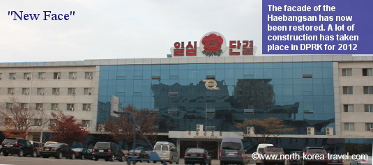 The Haebangsan Hotel in the capital of North Korea. This hotel is mainly used by Chinese and North Korean business people