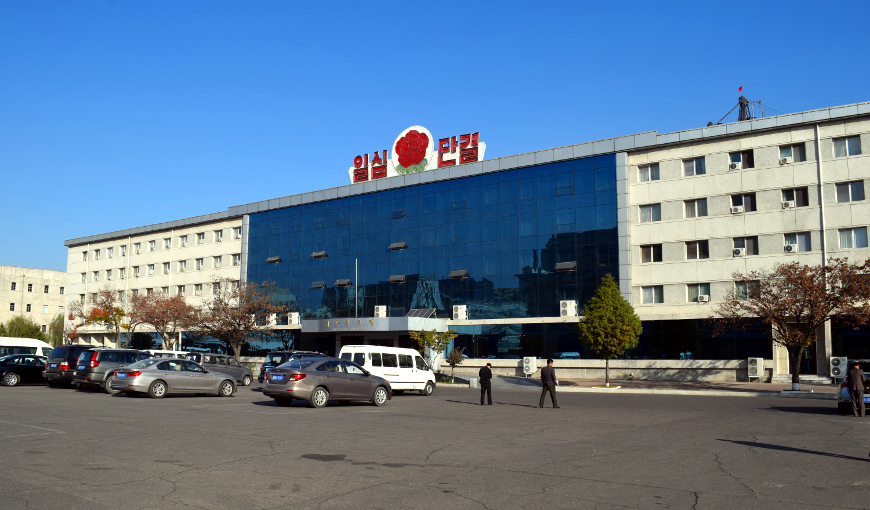 The Haebangsan Hotel is a second class hotel, third tier in the DPRK hotel ranking system, and is located in the heart of Pyongyang next to the Headquarters of the Rodong Sinmun Newspaper. Trip arranged by KTG Tours