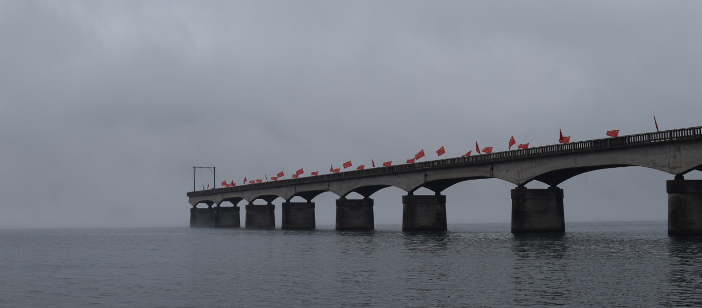 Hekou bridge used by Chinese troops in the Korean War