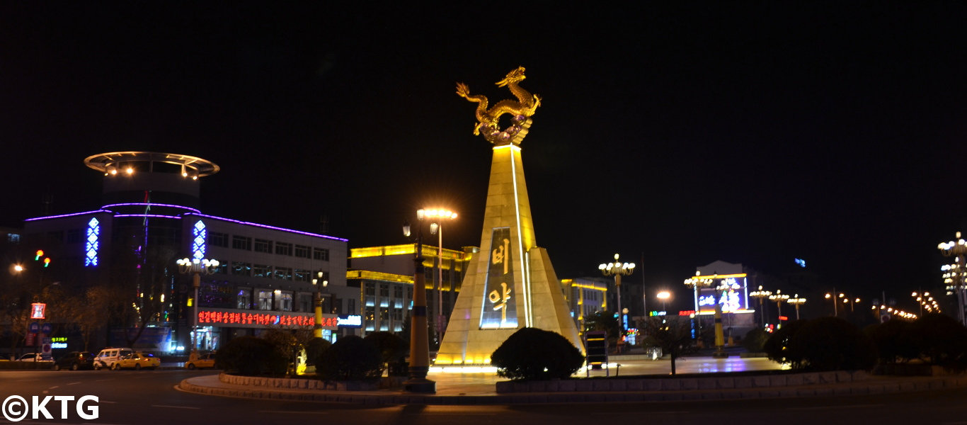 Helong City, Yanbian Korean Autonomous Prefecture, China