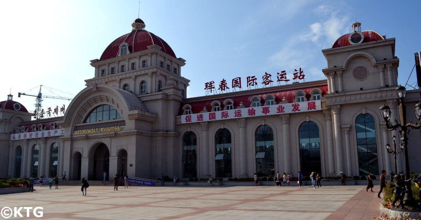 Hunchun bus station in Yanbian, China. City close to North Korea and Russia