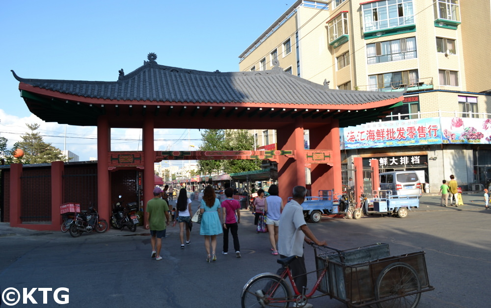 Food street in Hunchun a county level city located very close to North Korea and Russia in Yanbian, Jilin province