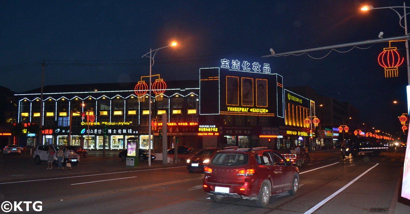Hunchun shopping street at night, Yanbian (Jilin Province, China)