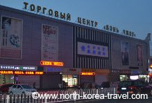 Hunchun, Yanbian Korean Autonomous Prefecture in China. This city is a mismash of Chinese, Korean and Russian cultures