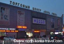 Hunchun, préfecture autonome coréenne de Yanbian en Chine. Cette ville est un mélange de cultures chinoise, coréenne et russe