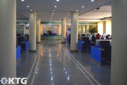 E-library at Kim Il Sung University in North Korea