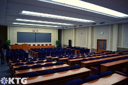 lecture hall at Kim Il Sung University, the best university or at least the most prestigious university in North Korea, DPRK