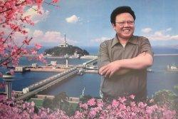 Leader Kim Jong Il au Barrage de la Mer de l'ouest à Nampo en Corée du Nord (RPDC)