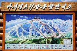Map of ski slopes at the Masik pass ski resort with KTG Tours