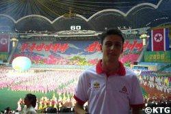 Mass Games in 2008 in North Korea, DPRK