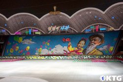 Mass Games at the Rungrado May Day Stadium in Pyongyang capital of North Korea, DPRK. Picture taken by KTG Tours