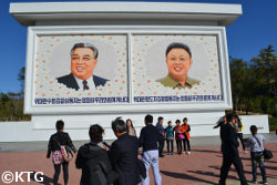 Portraits of the Leaders President Kim Il Sung and Chairman Kim Jong Il in Rason in North Korea. Rajin and Sonbong make up a Special Economic Zone in the DPRK. Picture taken by KTG Tours