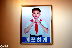 Foreign language school in Rason, North Korea