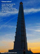 North Korea Tours - image of the Juche Tower