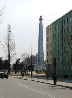 Torre Juche