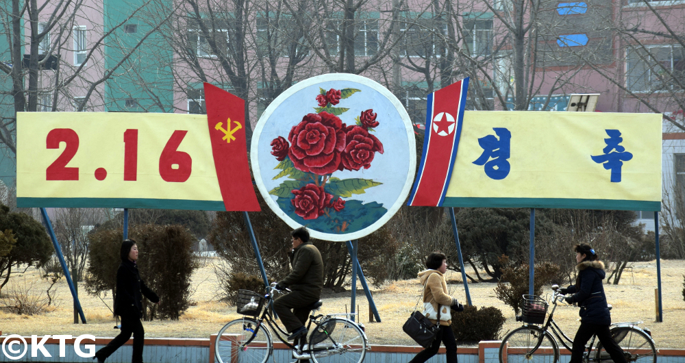 Banner to celebrate the birthday of Kim Jong Il in Kaesong, North Korea. The sides have the flag of the Workers' Party of Korea and of the DPRK. 2.16 is the date of Kim Jong Il's birthday, a major holiday in North Korea