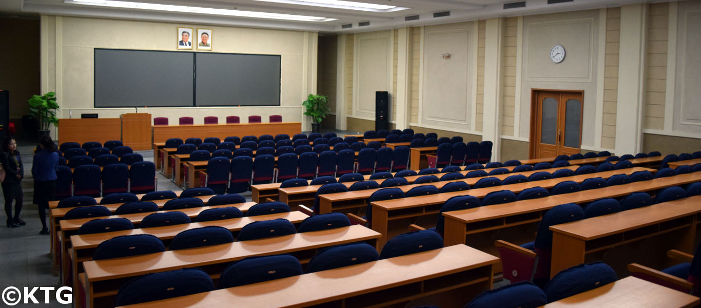 Classroom in Kim Il Sung University, North Korea (DPRK)