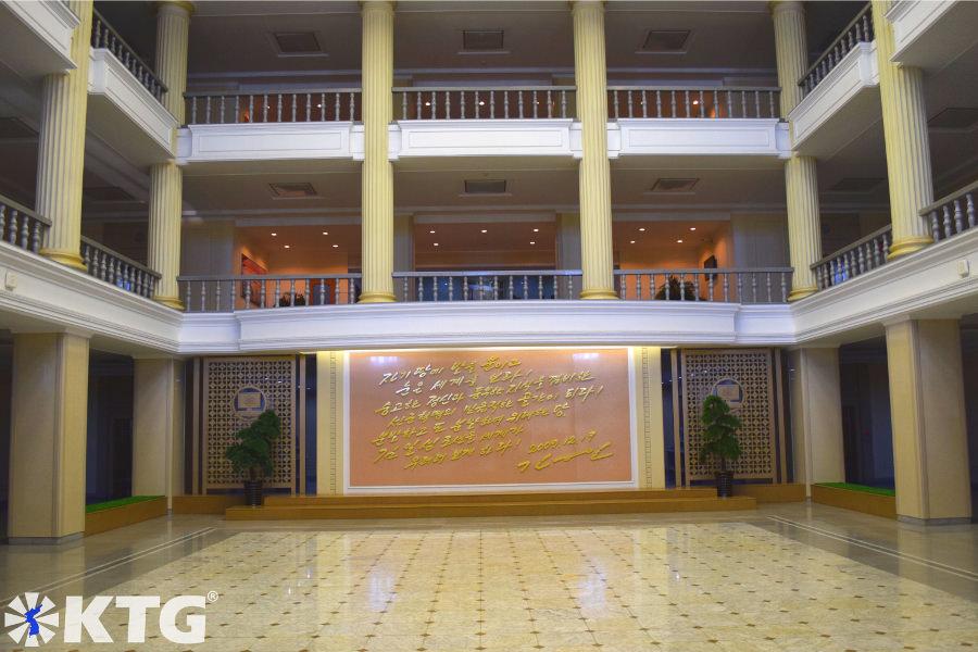 Statue of Chairman Kim Jong Il in Kim Il Sung University