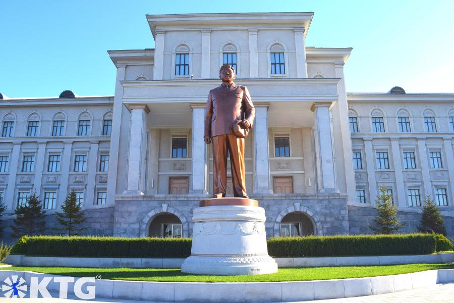 Statue of Chairman Kim Jong Il at Kim Il Sung University in Pyongyang, capital of North Korea (DPRK)