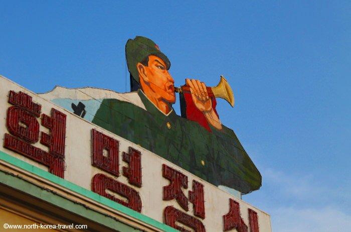 Praça Kim Il Sung em Pyongyang, Coreai do Norte
