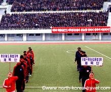 Pyonyang Marathon presentation of Korean teams