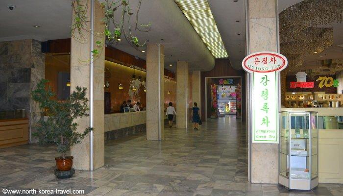 Koryo hotel coffee shop