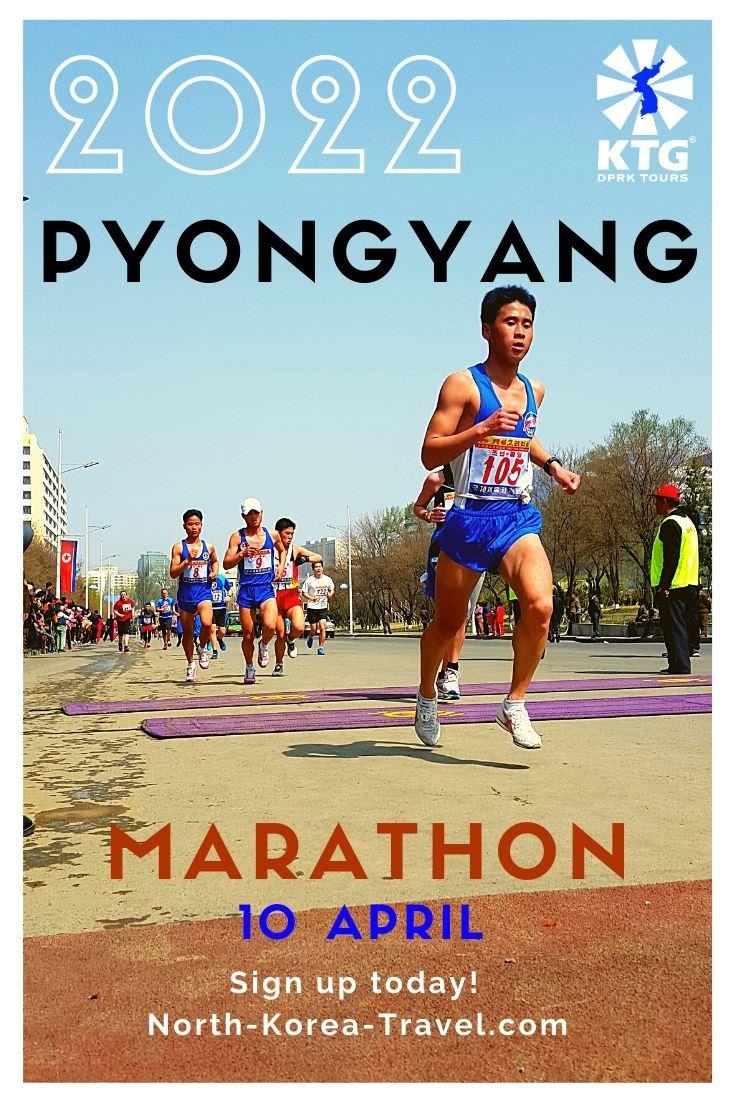 KTG 2017 Pyongyang Marathon poster