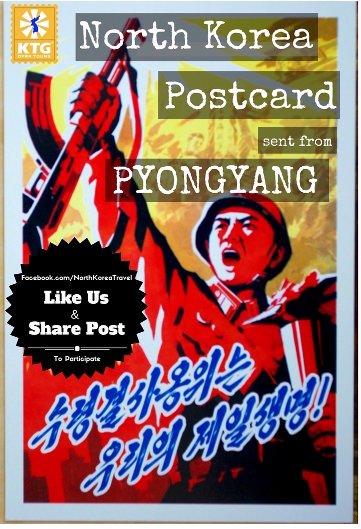 North Korean postcard