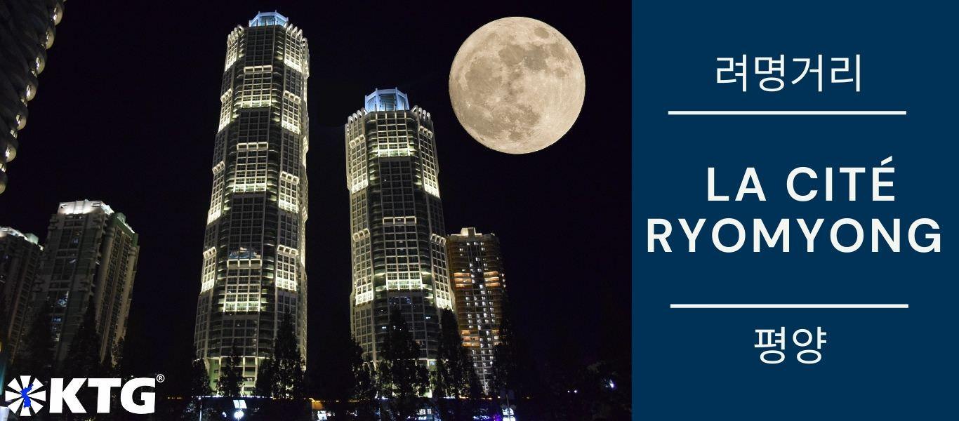 Le plus haut bâtiment de la rue Ryomyong, à Pyongyang, est le plus haut bâtiment habité de Corée du Nord, en RPDC. Visitez le quartier Ryomyong avec KTG Tours