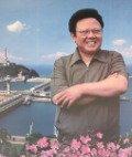 Líder General Kim Jong Il en el dique del mar del oeste en Nampo, Corea del Norte