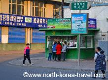 Longjing city in the Yanbian Korean Autonomous Prefecture in Jilin Province (China)