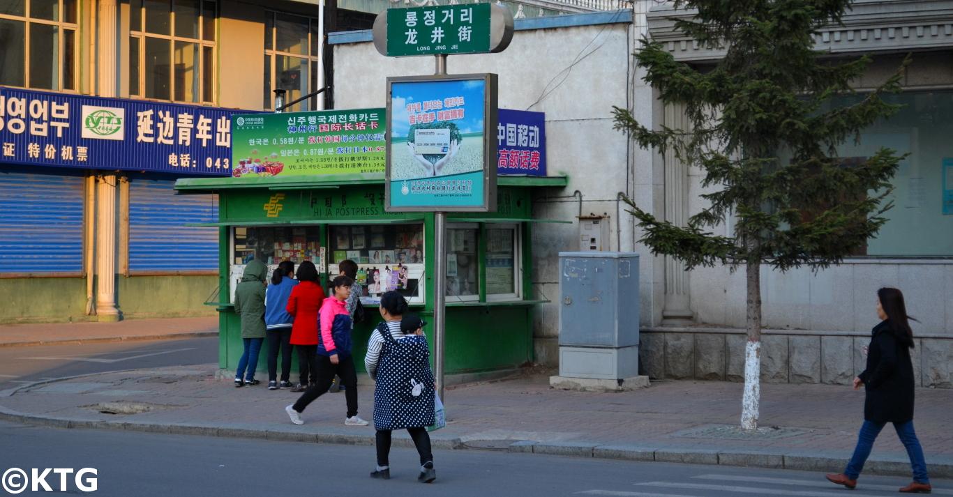 Longjing, Yanbian China
