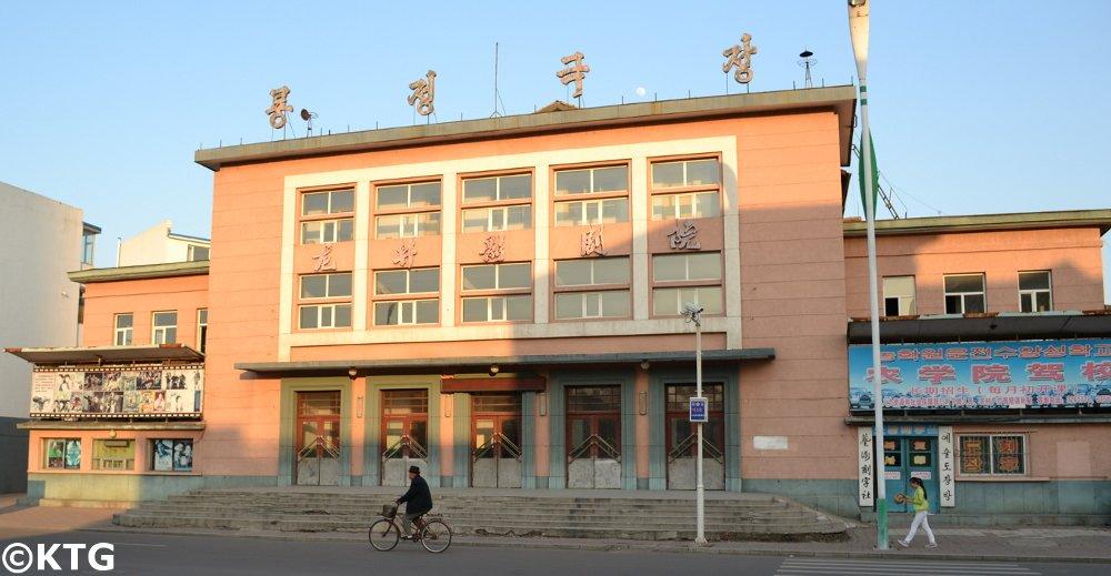 Longjin Theatre in Yanbian, China
