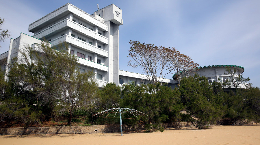 Majon Villa, North Korea (DPRK)