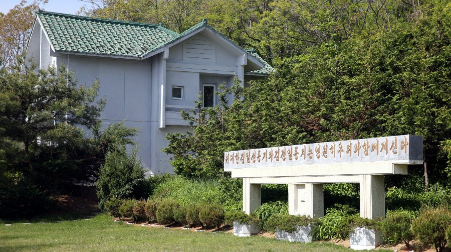 Majon resort near Hungnam and Hamhung on the east coast of North Korea (DPRK)