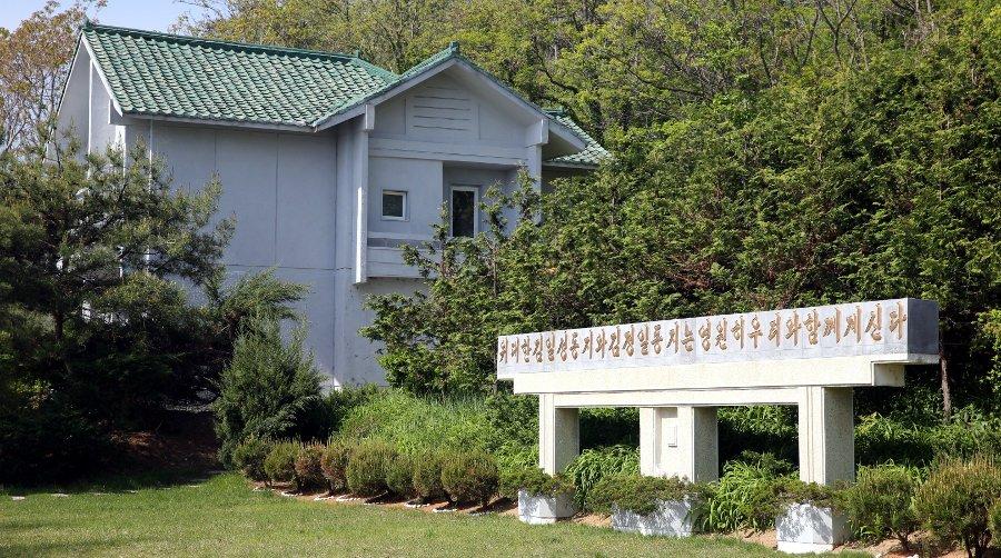 Majon resort near Hungnam and Hamhung on the east coast of North Korea (DPRK)
