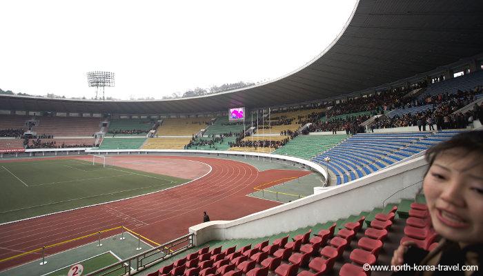 Inside Kim Il Sung Stadium for the Pyongyang Marathon