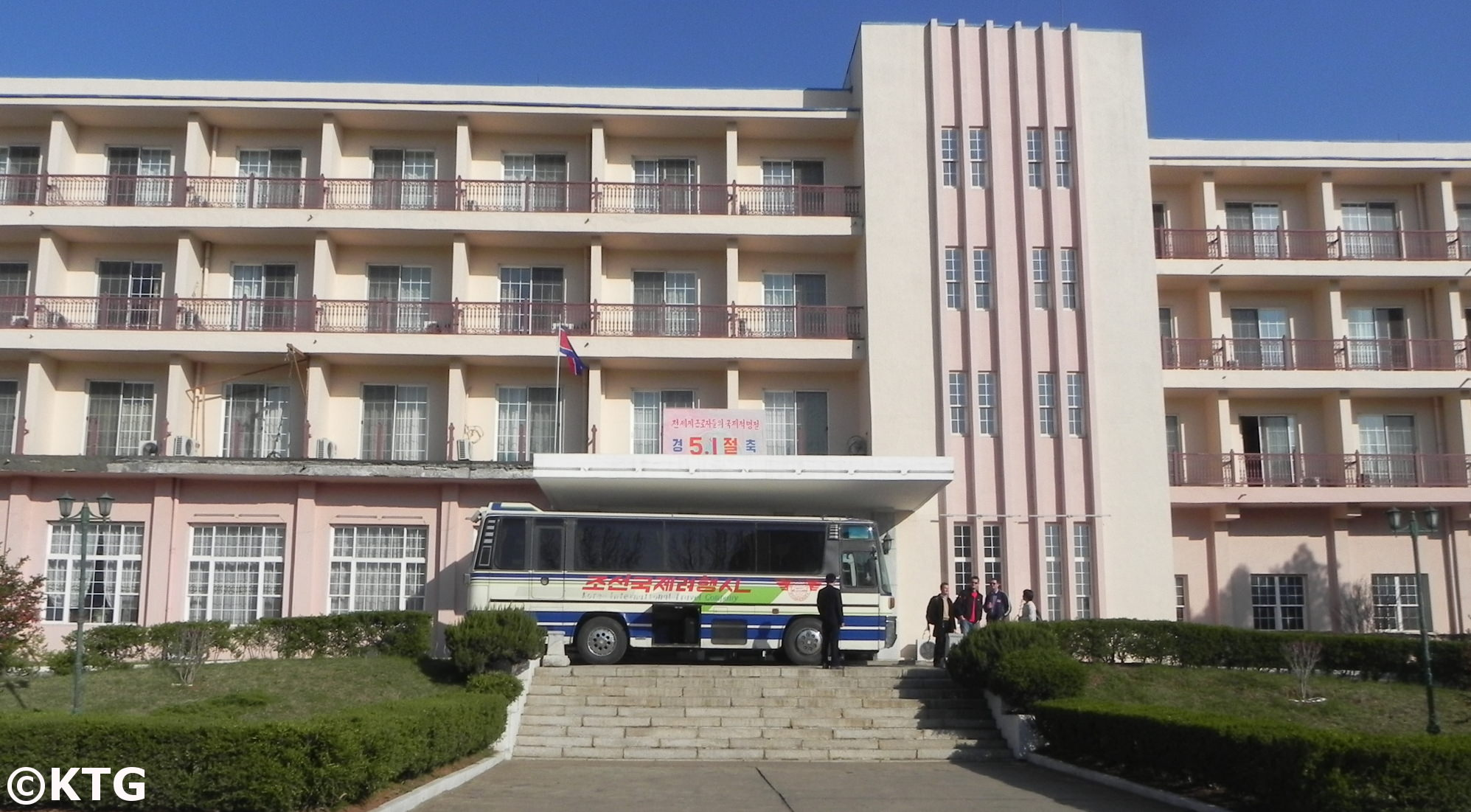 3.8 Hotel in Sariwon, May Day, North Korea (DPRK). Picture taken by KTG Tours
