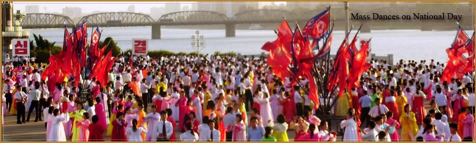 Mass Dances in North Korea