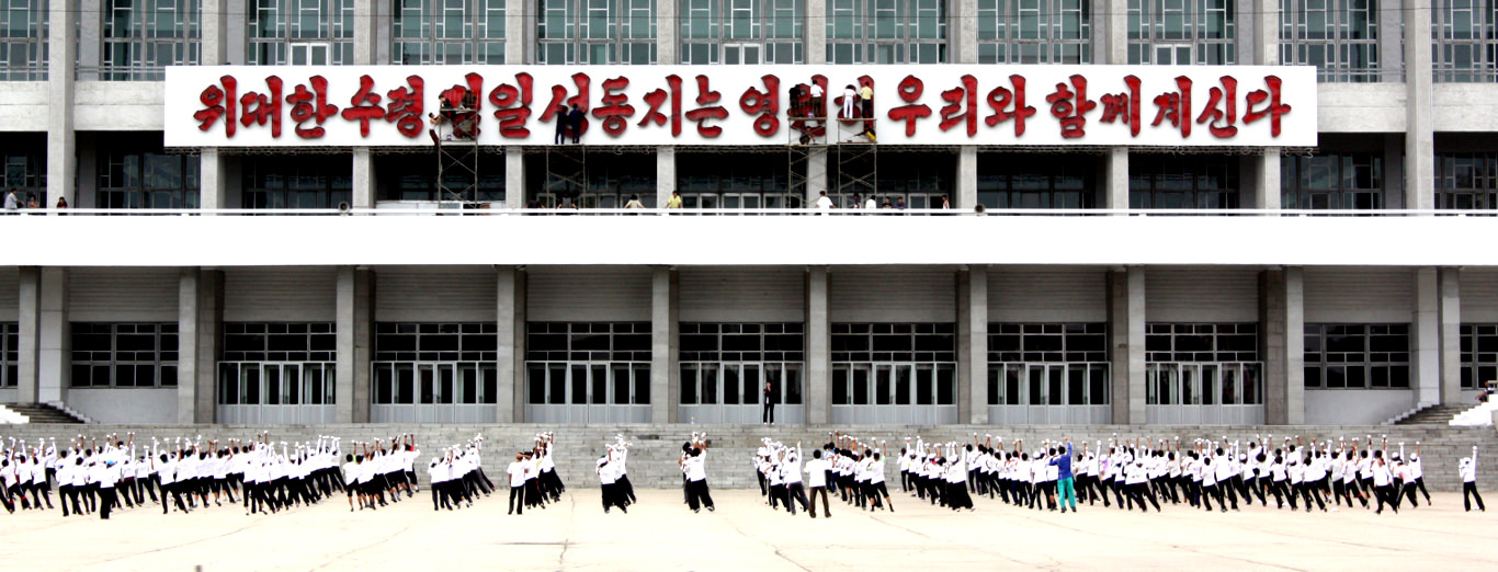 Workers doing morning excercise in North Korea