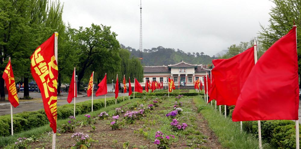 Field in Mount Myohyang, North Pyongan province, DPRK (North Korea)