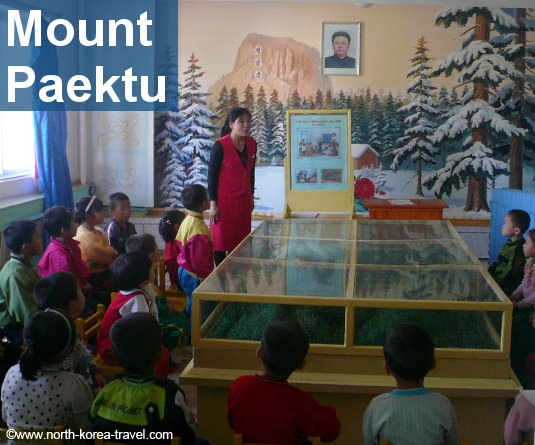 Image of Kim Jong Il's native house in Mount Paektu (Paekdu) taken in a kindergarten near Nampo