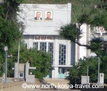 Namyang en Corea del Norte visto desde la ciudad de Tumen en la prefectura autónoma coreana de Yanbian en la provincia de Jilin, China