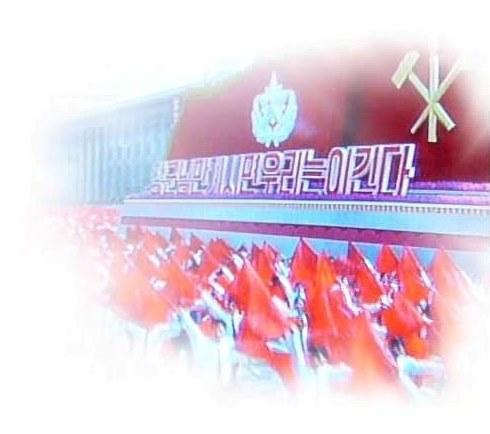 marche militaire en Coree du Nord